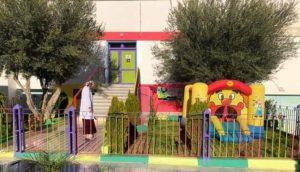 parque casa cuna